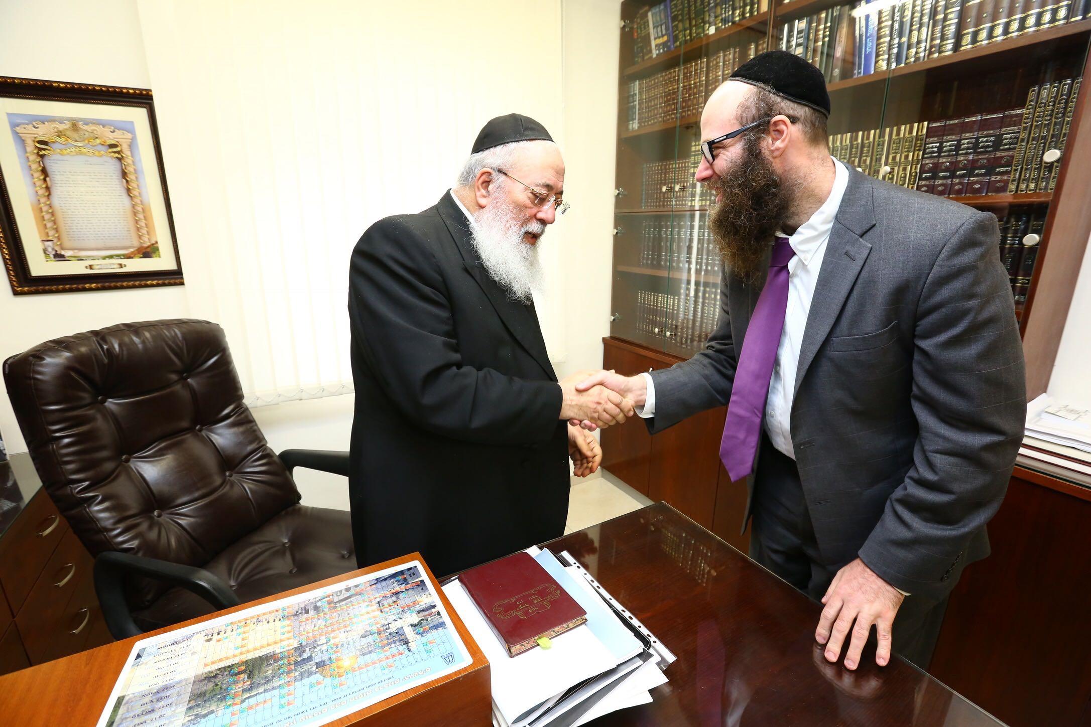 Meeting with Chief Rabbi of Jerusalem, Shlomo Amar Shlita