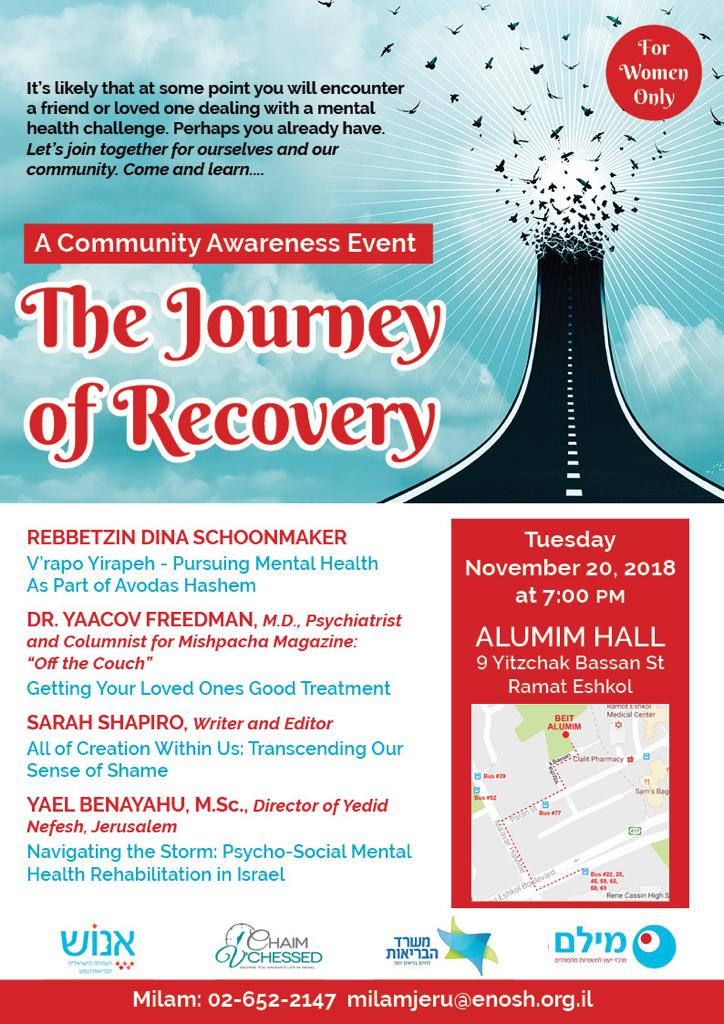 The Journey of Recovery - Dr. Jacob L. Freedman