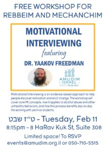 motivational-interviewing-amudim-talk